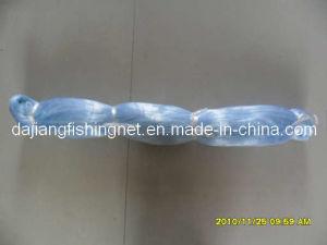 Nylon Monofilament Fishing Net (SAM_0635)
