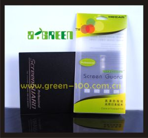 PP Plastic Packing Box for Screen Guard