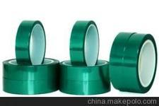 High Temperature Tape Series (PET green, Glass clot, Kapton tap)