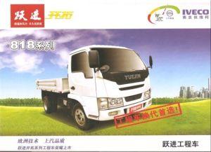 Truck (818 Series)