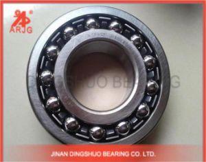 Original Imported 1310 Self-Aligning Ball Bearing (ARJG, SKF, NSK, TIMKEN, KOYO, NACHI, NTN) pictures & photos