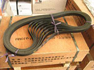 Fan Belt (8PK1803)