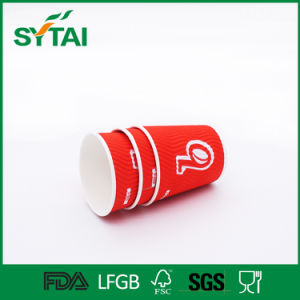 Disposable Customized Colorfast Insulated Ripple Diamond Paper Cup pictures & photos
