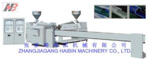 PVC Plastic Rib Spiral Reinforced Hose Production Line