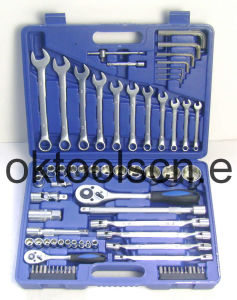 "77PCS Sockets Tool Set (1/4""dr. & 1/2""dr.) (H8030A)"
