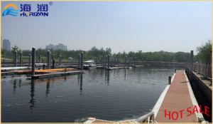Maintenance Free Aluminum Profile Floating Pontoon Dock pictures & photos