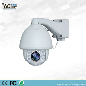 Security Surveillance Night Vision Speed Dome PTZ IP Camera pictures & photos