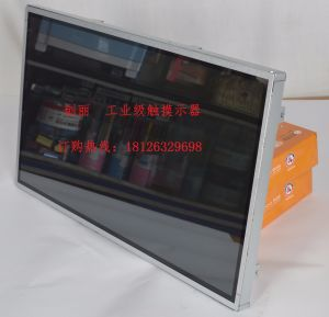 23.6 Inch Infrared Touch Screen Network Advertising All-in-One PC (Android) pictures & photos
