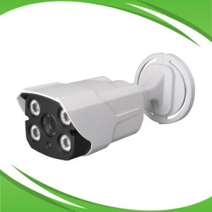 3MP IR Waterproof Ahd CCTV Camera pictures & photos