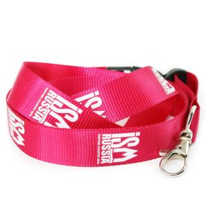 Custom Nylon Lanyard for Promotion Wholesale pictures & photos