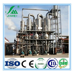 Automatic Fresh Milk Production Line/Milk Machine for Sell pictures & photos