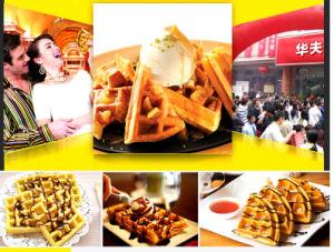Guangzhou Shuangchi 4-Head Square Waffle Baker/Waffle Maker pictures & photos