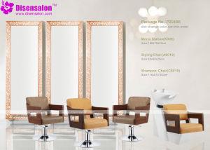 Popular High Quality Salon Furniture Shampoo Barber Salon Chair (P2046A) pictures & photos