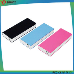 2016 Hot Selling 13000mAh Colorful Portable Wallet Power Bank (PB1511) pictures & photos