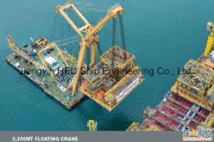 Crane pictures & photos