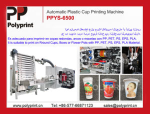 China Plastic Cup Printing Machine pictures & photos