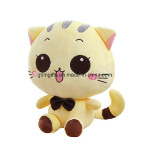 Plush Toy Cat with Light Yellow Round Eyes pictures & photos
