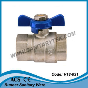 Forged Brass Ball Valve (V20-011) pictures & photos