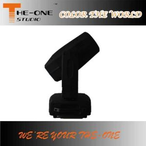 DMX 330W 15r Moving Head Beam Light pictures & photos
