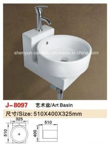 Sanitary Ware Bathroom Fitting Wall-Hung Wash Basin Bathroom Sink (J- 8097) pictures & photos