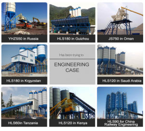 Yhzs25 Small Mobile Concrete Mixer Machine with Stackable Silo pictures & photos