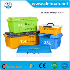 Different Shapes and Sizes Car Storage Boxes for Indoor and Outdoor Using pictures & photos