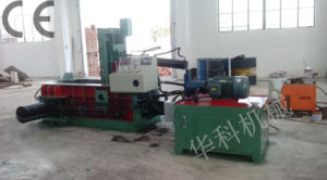 Metal Recycling Hydraulic Pressing Baler Machine pictures & photos