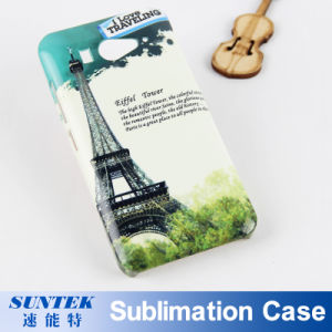 3D Sublimation Blank Mobile Phone Case pictures & photos