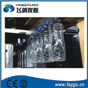 Faygo High Speed Pet Bottle Blowing Machine pictures & photos