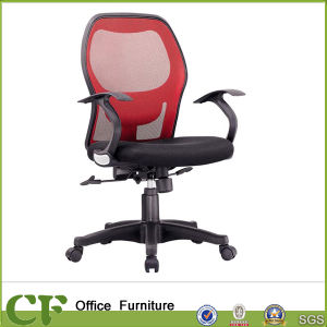 Adjustable Short Fabric Back Office Swivel Staff Chair for Employees pictures & photos