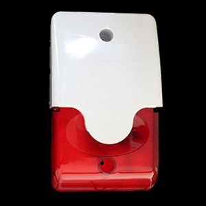 Optical Siren for Home Alarm System (WL-103) pictures & photos