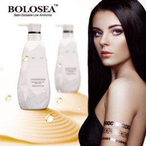 Hot Sale Best Hair Shampoo Deeply Repair Hair Shampoo pictures & photos