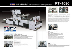 Automatic Window Patching Machine pictures & photos