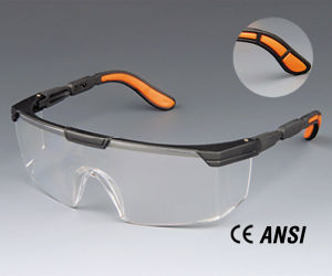 Safety Glasses & Products for Eye Protection (HW110-11) pictures & photos