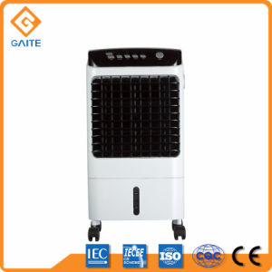 China Supplier Latest Designed Water Air Cooling Fan with Heater pictures & photos