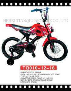 Cheap Kids Mini One Speed Motorcycle/Motocicleta with Pedals for Sale pictures & photos
