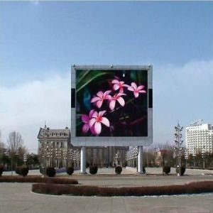 P12 Outdoor High Definition LED Displays / Shenzhen LED Sign pictures & photos