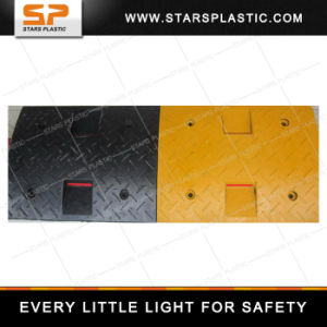 Sb-A74-015 Portable Speed Bump Rubber Road Hump pictures & photos