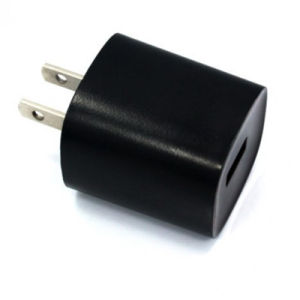 Intelligent Induction Charger for Verizon LG Smartphones and Cell Phones pictures & photos