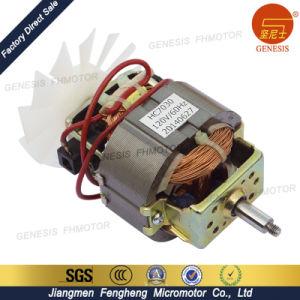 AC AC Permanent Magnet Synchronous Motor pictures & photos