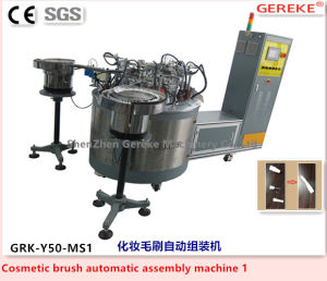 Cosmetic Equipment -Cosmietc Brush Automatic Assembly Machinery pictures & photos