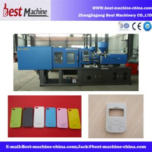 Reliable Phone Shell Plastic Injection Moulding Machine Price pictures & photos