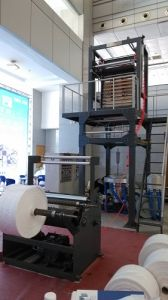 High Speed Double Layer ABA PE Film T Shirt Shopping Bag Film Blowing Machine pictures & photos