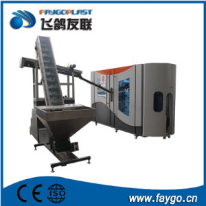 Factory Price High Speed Pet Blow Moulding Machine Price pictures & photos