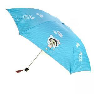 Lovey Printing Kids Umbrella (BR-ST-152) pictures & photos