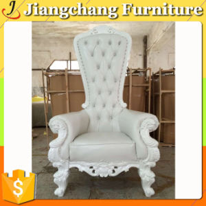 2016 Made in China New Design Royal Wedding Chair