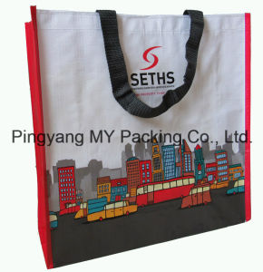 Square Bottom Colorful Printing Glossy Matt Lamination PP Woven Promotion Bag pictures & photos