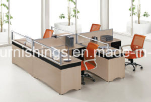 4-Person Panel Computer Table Office Workstation