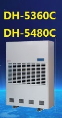 360 Liter Per Day White New Model Industrial Dehumidifier