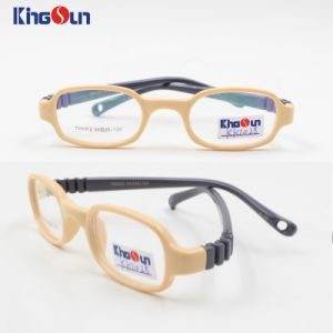 Kid′s Double Colors Folding Temple Optical Frames pictures & photos